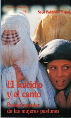 copertina libro El suicidio y el canto