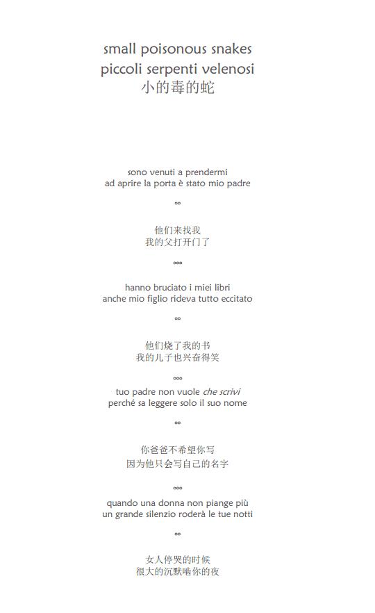 traduzione landays in cinese