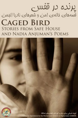 caged_bird_book_cover_small_web