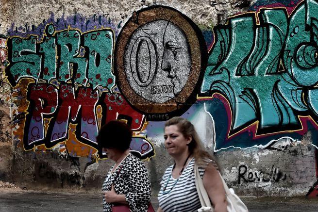 street art atene.9