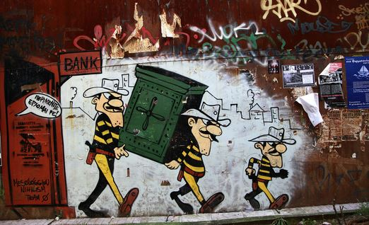 street art atene2