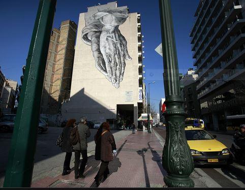 street art atene7