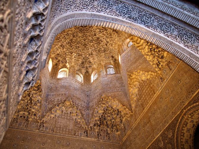 alhambra-sala-de-los-abencerrajes