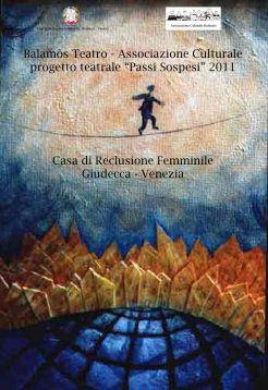 locandina-progetto-passi-sospesi-2011-giudecca
